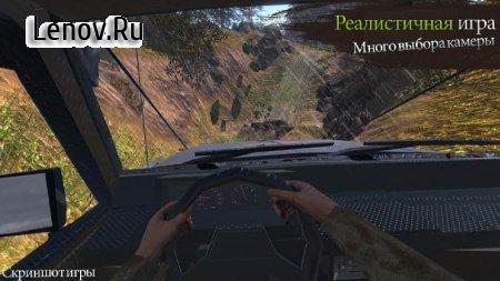 Revolution Offroad : Spin Simulation v 1.1.4 Мод (много денег)