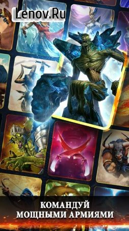 SIEGE: Titan Wars v 1.17.206 Мод (много денег)