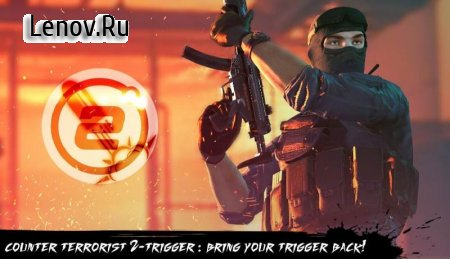 Counter Terrorist 2 Trigger v 1.0 Мод (Unlimited Coins/Purchase Weapons Easily)