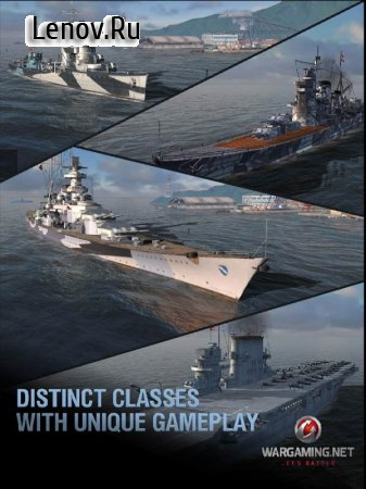 World of Warships Blitz v 2.0.0 Мод (много денег)