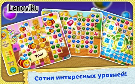 Rolling Yarn: Amazing Puzzle v 0.1.160 Мод (Infinite Gold/Lives)