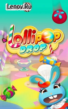 Lollipop Drop! v 1.0.10 Мод (Cheat Menu)