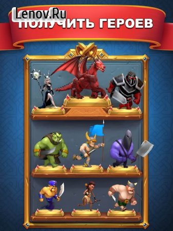 Castle Crush: Free Strategy Card Games v 4.5.5 Мод (много денег)