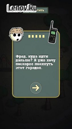 Last Light - Zombies Survival (обновлено v 1.45) Мод (много денег)