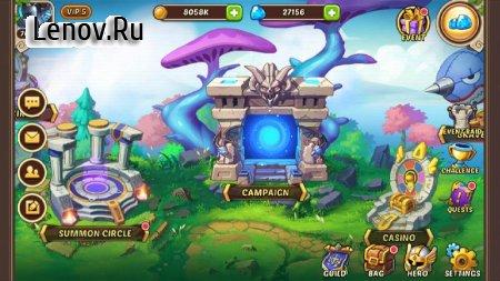 Idle Heroes v 1.21.0 Мод (Отдельный игровой сервер/Отключено обучение/13 VIP уровень)