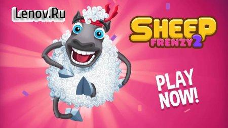 Sheep Frenzy 2 (обновлено v 1.0) (Mod Money)