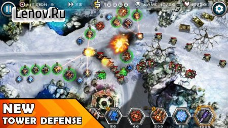 Tower Defense Zone 2 (обновлено v 1.2) (Godmode/Unlimited Cash)