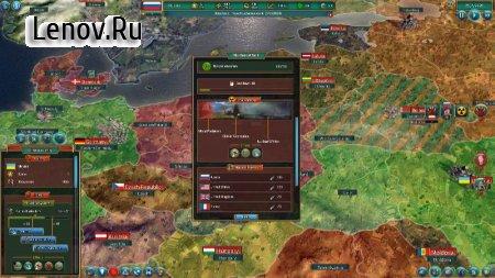 Realpolitiks v 1.6.4 (Full) (Mod Money)
