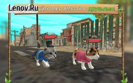 Cat Sim Online: Play with Cats v 4.1 (Mod Money)