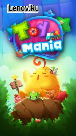 Toy Mania v 1.1.3 Мод (infinite Energy/Silver Coins/Gold Coins)