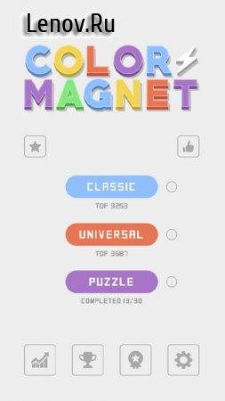 Color Magnet v 1.0.4 (Full)