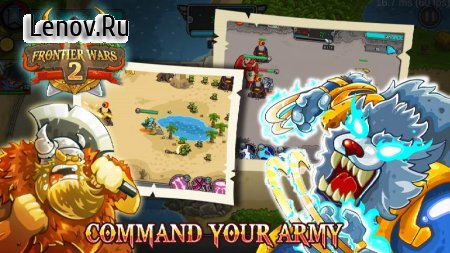 Frontier Wars 2: Rival Kingdoms v 1.2 Мод (Infinite Golds/Diamonds/Stars/VIP Purchased/VIP LVL 5)