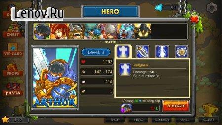 Frontier Wars 2: Rival Kingdoms v 1.2 Мод (Infinite Golds/Diamonds/Stars/VIP Purchased/VIP LVL 5)