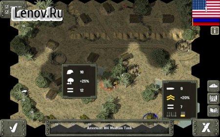 Tank Battle: Pacific v 1.3 Мод (Unlocked)