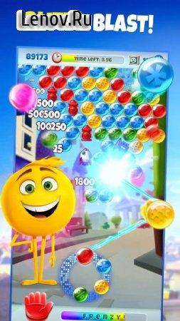 POP FRENZY! The Emoji Movie Game v 1.0.2035 Мод (Gems/Dev Cheat Enabled)