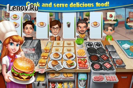 Burger Master v 1.2.1 Мод (Unlimited coins/diamonds)