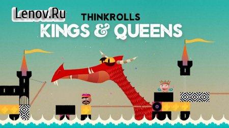 Thinkrolls Kings & Queens v 1.2.6 Мод (полная версия)