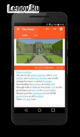 The Pawn by Magnetic Scrolls v 1.0.2.2 (Full)