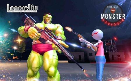 American Monster vs Stickman Sniper Modern Combat v 1.1.2 (Mod Money)