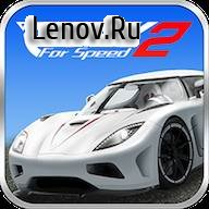 Crazy for Speed v 5.9.3935 (Mod Money)
