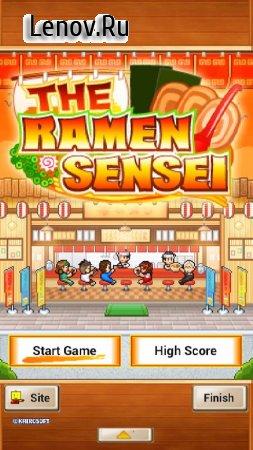 The Ramen Sensei v 2.0.3 Мод (Infinite money)