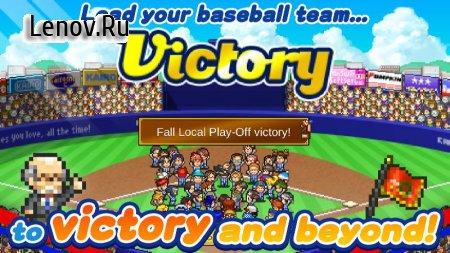 Home Run High v 1.1.8 Мод (Infinite Money/Training Points)