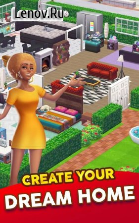 Home Street v 0.14.5 Mod (UNLIMITED COINS AND GEMS)