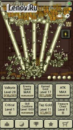Work hard, Valkyrie! v 1.0.0 (Mod Money)