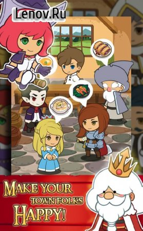 Dungeon Chef: Battle and Cook Monsters v 1.28 (God Mode/Mod Money)