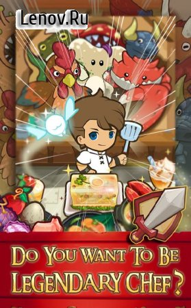 Dungeon Chef: Battle and Cook Monsters (обновлено v 1.25) (Mod Money)
