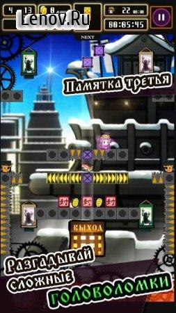 NinPuzz - Ninja vs Puzzle v 1.1.0 (Mod Money)