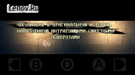 DISTRAINT: Pocket Pixel Horror v 2.7 Мод (Ad-Free)