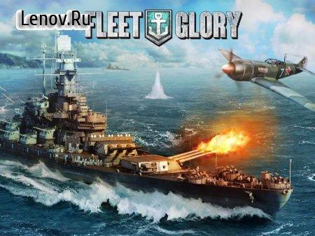 Fleet Glory v 1.0.2.2