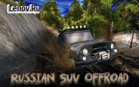 Russian SUV Offroad Simulator v 1.0