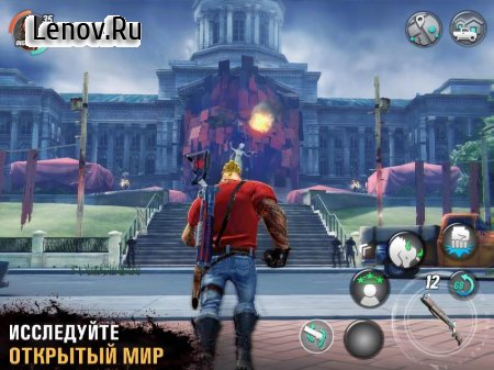 Dead Rivals - Zombie MMO (обновлено v 1.0.3a)