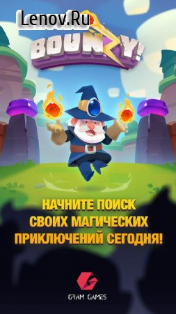 Bounzy! v 4.2.0 Мод (Unlimited Gems/Coins)