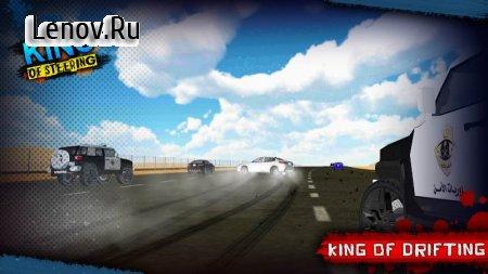King of Steering v 3.2.1 (Mod Money/Unlocked)