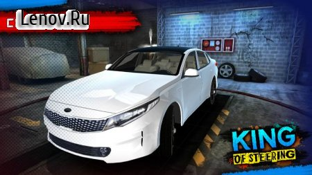 King of Steering v 3.5.55 (Mod Money/Unlocked)