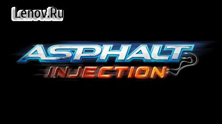 Асфальт: Injection v 1.1.1 (Full) Мод (много денег)