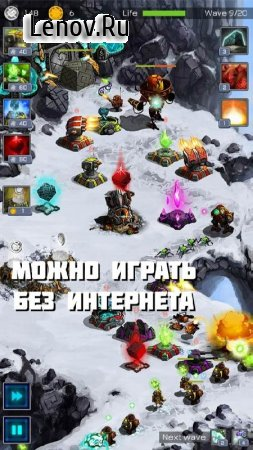 Ancient Planet Tower Defense v 1.1.44 (Mod Money)