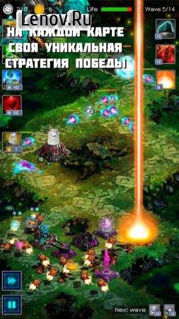 Ancient Planet Tower Defense v 1.1.42 (Mod Money)