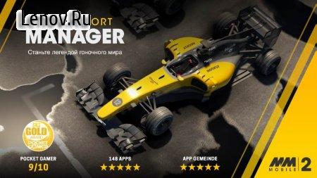 Motorsport Manager Mobile 2 v 1.1.3 (Mod Money)