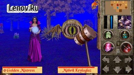 The Quest - Hero of Lukomorye (обновлено v 4.0.7) (Full)