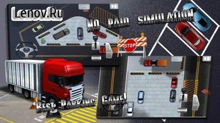 Parking Stop Simulator v 1.1 Мод (Unlocked)