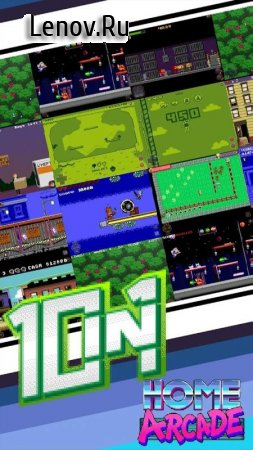 Home Arcade (обновлено v 1.2.0) (Mod Money)