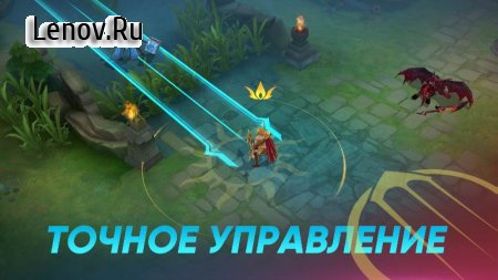 Arena of Valor: 5v5 Arena Game v 1.35.1.12 Мод (много денег)