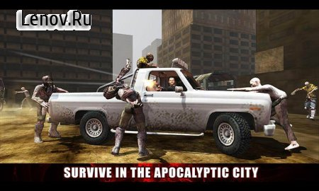 City Survival Shooter- Zombie Breakout Battle v 1.0.3 (Mod Money)