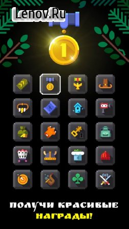Flippy Knife v 1.8.5.6 (Mod Money)
