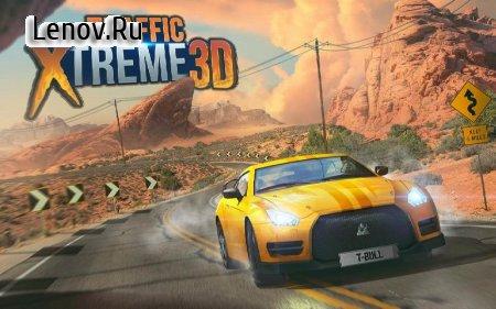 Traffic Xtreme 3D: Fast Car Racing & Highway Speed v 1.00 (Mod Money)