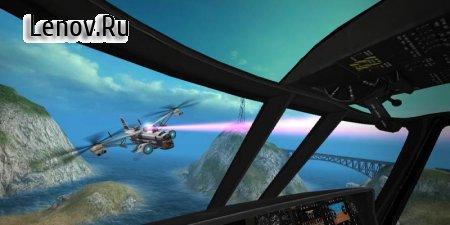 Gunship Battle2 VR v 1.3.28292